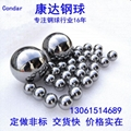 Manufacturers professional custom nonstandard steel ball accuracy fast delivery