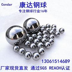 20年厂家现货供应0.3mm0.5mm0.7mm0.6mm1mm1.5MM G10 高精度铬钢珠精密滚珠