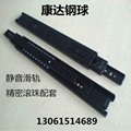Manufacturers supply rail rail special precision steel ball quiet smooth