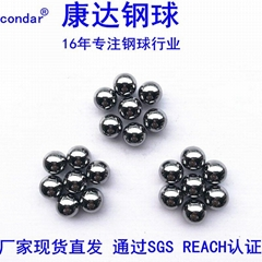 Steel ball manufacturers spot black silicon nitride ceramic ball