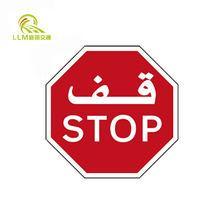 Solar traffic sign schoolbus stop sign road safety marker 3