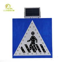 IP68 road safety solar powered aluminum led pedestrian crossing traffic signs  2