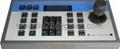 PTZ joystick / speed dome keyboard
