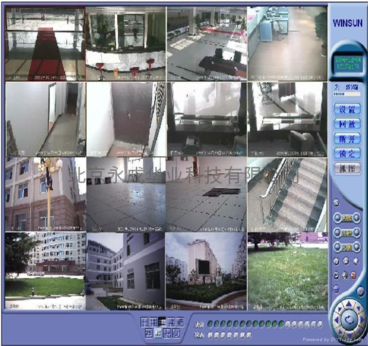 监控系统维护 1