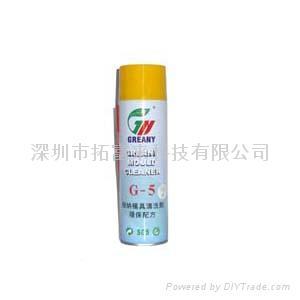 油溶性模具清洗剂 1