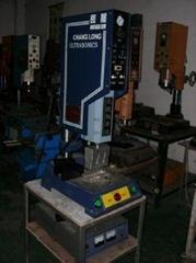二手超声波塑料焊接机