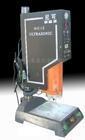 二手超聲波焊接機