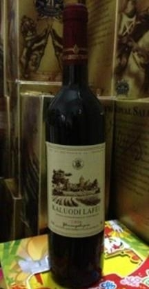 Red wine lafite