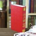 欧式烫金仿真书 装饰书假书 摄影新房书房书柜道具 假书模书盒 3