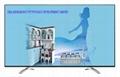 """60""""家具展厅装饰电视 电视模"""