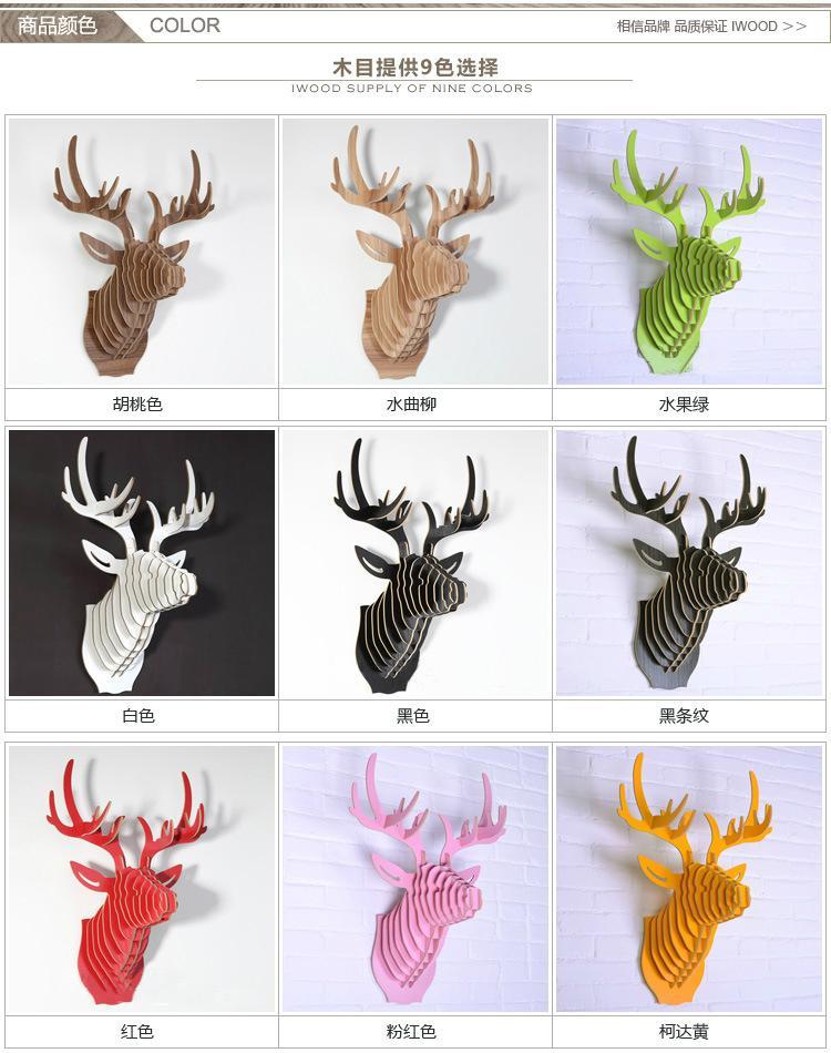 Wood Art - Deer Table 1