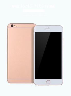 phone model 5  (white)