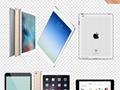 IPAD air2平板电脑模型 苹果平板电脑模型 7