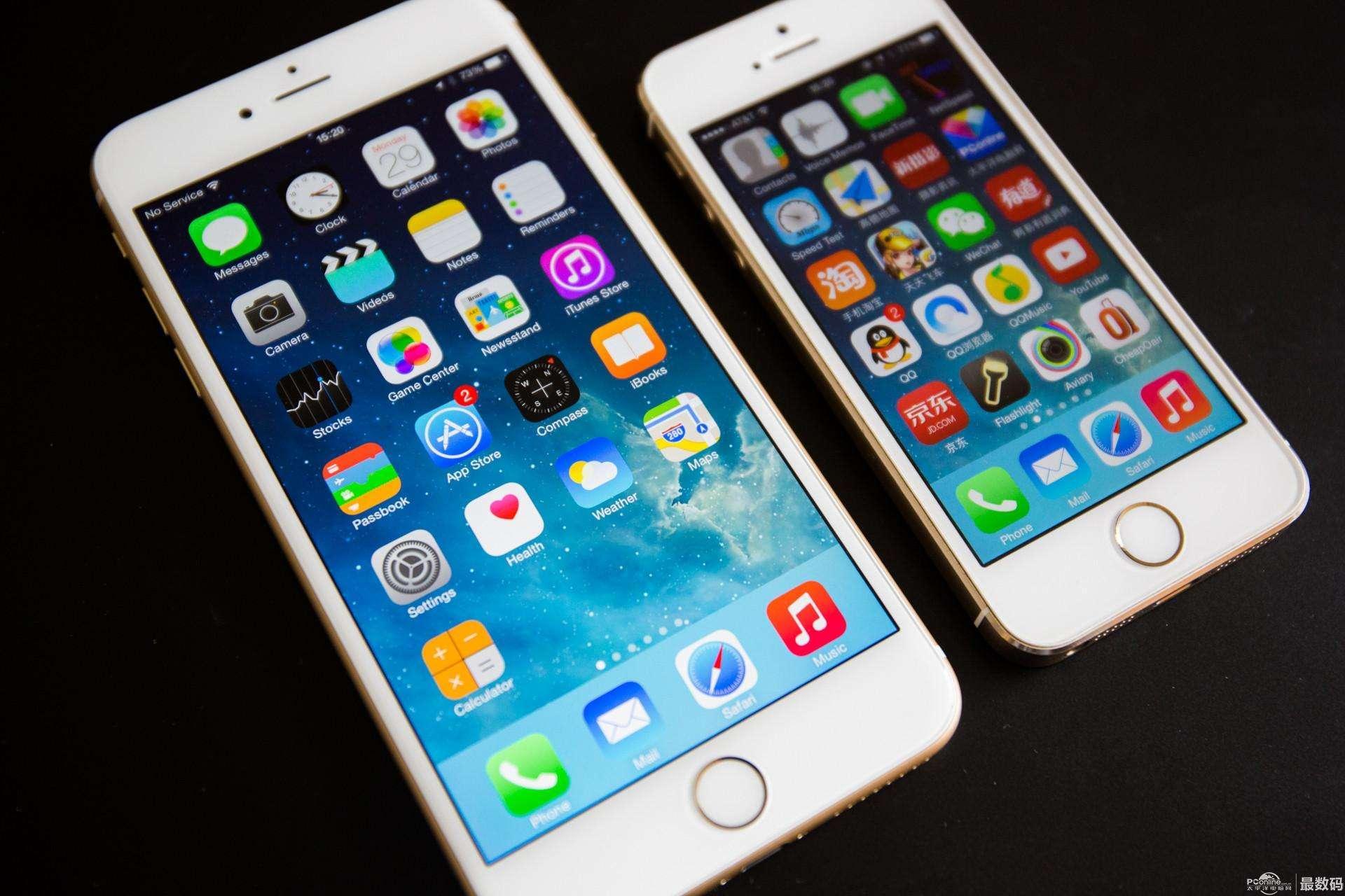6plus品牌手机模型,道具手机,展示手机,模具模型机 1
