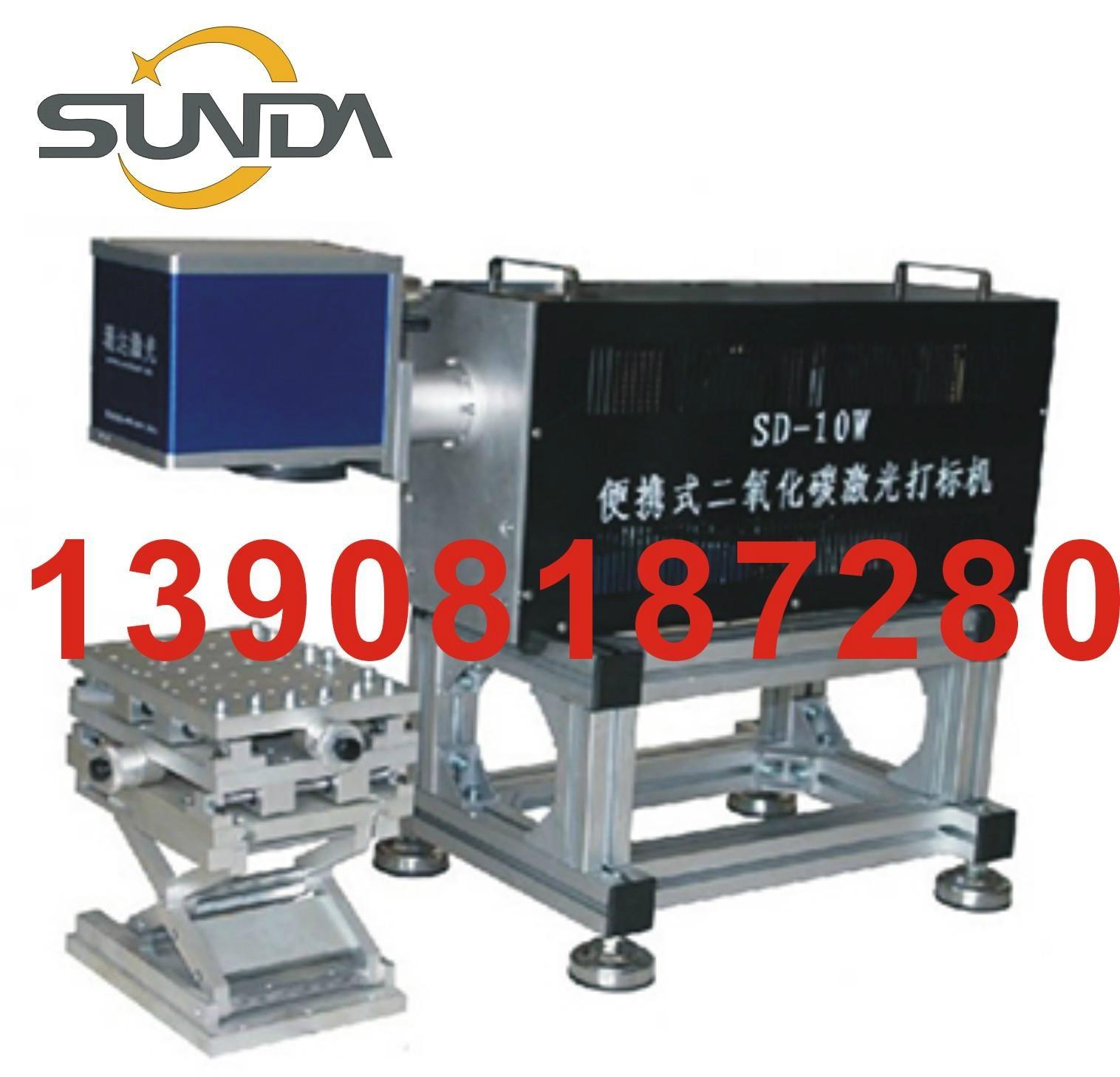 成都珊达CO2激光打标机 1