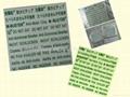 克霉能防霉贴片  防霉纸 防霉片 防霉剂 防伪标 1
