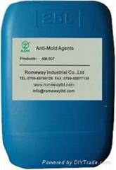抗菌防霉剂CS-800  防霉