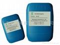 防霉剂AM507    防霉纸