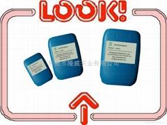 皮革防霉劑CS-200   防霉紙 防霉片 防霉劑 防偽標