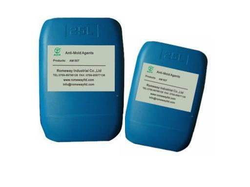 胶水防霉剂AM807  防霉纸 防霉片 防霉剂 防伪标 1