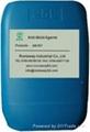 抗菌防霉除螨剂AM607