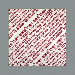 克霉能防霉片  防霉纸 防霉片 防霉剂 防伪标