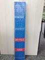 货柜干燥棒  防霉纸 防霉片 防霉剂 防伪标 1