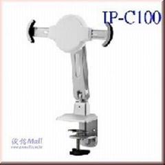 IP-C100夹桌式平板电脑支架