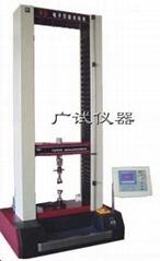 WD-A数显电子万能试验机