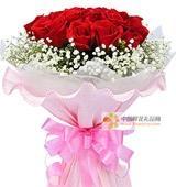 21朵紅玫瑰
