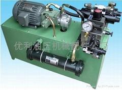 优利油压机械配件公司