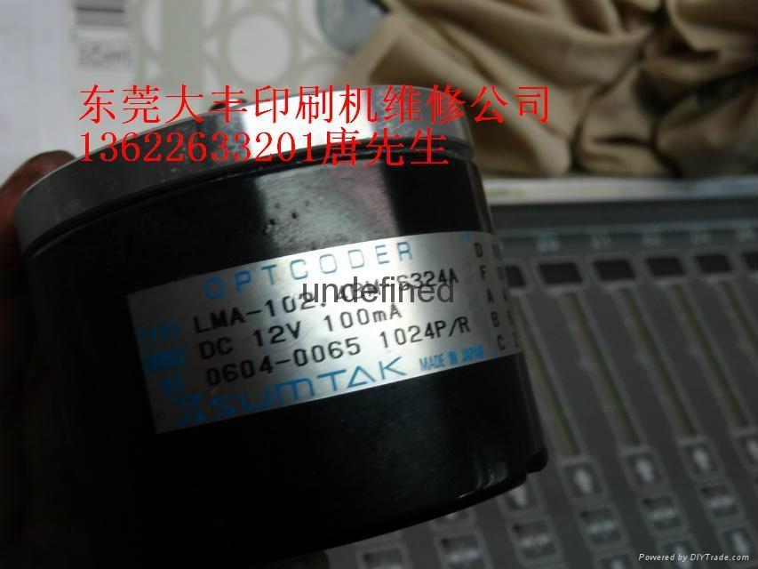 筱原印刷机编码器 1
