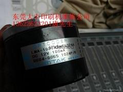 筱原印刷機編碼器