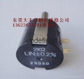 电位器M22E10  COPA