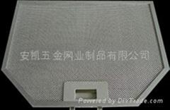 aluminum cooker hood filter