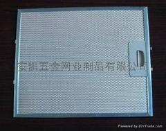 抽油烟机滤油网