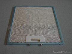aluminum Range Hood filters