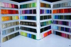 800色涤纶缝纫线色卡