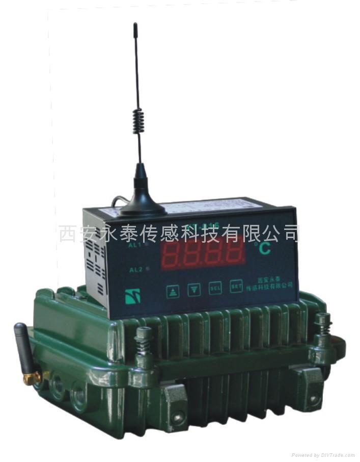 YT-RFT迴轉窯無線測溫系統 1