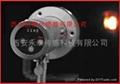 美國愛光測溫儀IRCON(MO