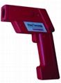 H-YT系列便攜式測溫槍