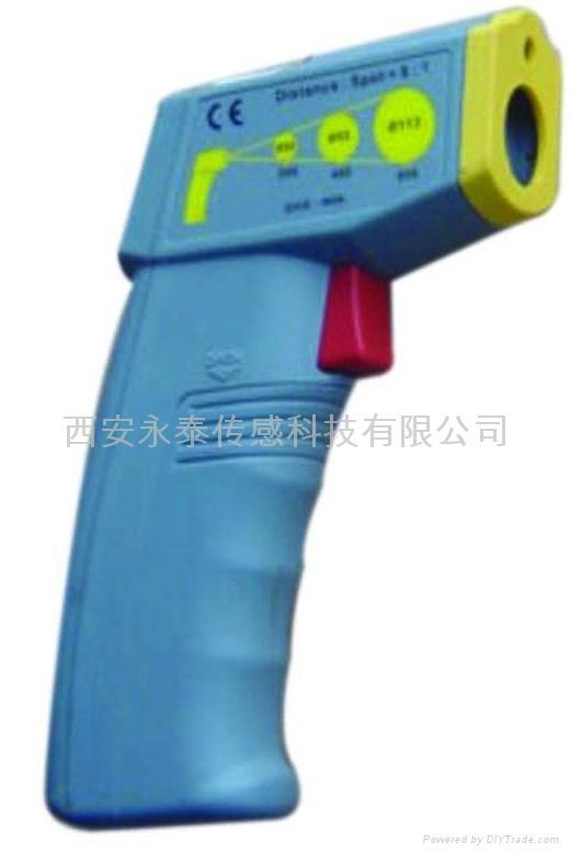 H-YT系列便攜式測溫槍 2