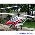 带陀螺仪3通遥控直升飞机,LCD遥控器 1