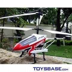 帶陀螺儀3通遙控直升飛機,LCD遙控器
