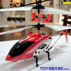 3CH R/C Alloy Helicopter Gyro RPC113689