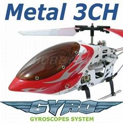 rc helicopter toy 3-Channel Metal Mini RC Helicopter Toy - 6020 GYRO Version !!!