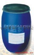 PVC商标专用水性胶水
