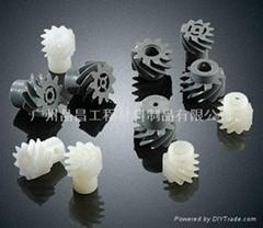 工程塑料注塑件