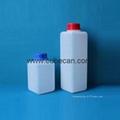 Horiba ABX hematology reagent bottles 4