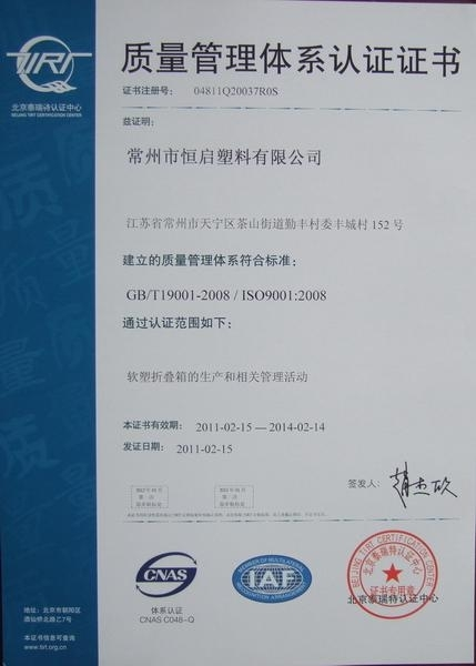 Business License for Enterprise's Legal Person